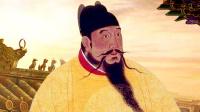 解密紫禁城 第一期