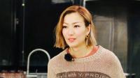 八卦:郑秀文称结婚需要勇气曝不生小孩原因