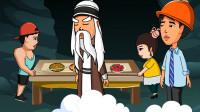 小伙死后玩转地狱天堂,敢跟上帝争辩,意外发现了一个大漏洞!