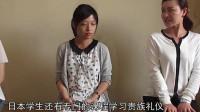 """为什么日本女人都是""""罗圈腿""""?日本专家:责任在中国!"""