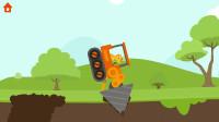 恐龙挖掘机 36钻地机地底寻宝 恐龙救援队开工程车游戏