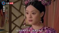 甄嬛传:端妃为了皇帝的孩子可以安全, 一直暗示甄嬛,有谁看懂了
