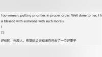 外国网友评论:中国美丽新娘,婚礼当天跪地救人!评论亮了!