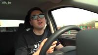 【小峰vlog】纳瓦拉只有两个喇叭,上了高速什么都听不到