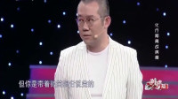 28岁未婚女4年买套房,涂磊直言-舞台上很久没人穿这个色衣服了!