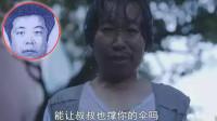电影《素媛》原型犯人赵斗顺长相公开,2020年出狱恶魔重回人间