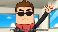 搞笑吃鸡动画:大魔王空中巴士放话吸引仇恨,霸哥主角团以身试法惨遭团灭!