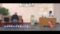 郭冬临小品《第一千名学生》!观众捧腹大笑