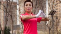 中国新时代第三套有氧健身操