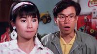 張曼玉 開心鬼撞鬼 香港版預告 Happy Ghost 3 trailer