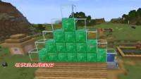 我的世界1.14:可玩性大幅提高,绿宝石块成自带材质中的亮点