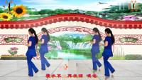 阳光美梅原创广场舞《朋友的酒》简单32步-编舞:美梅