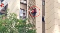 惊险!四川一老人翻窗从15楼爬到5楼 网友:老人像孩子 需多关心