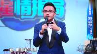 火星情报局:刘维的老板竟然是羽泉,现场好多人都不知道