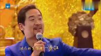 张国立演唱龙的传人,王源一段说唱,心动了!