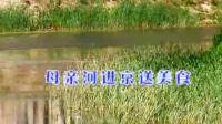 预告片 这里是北京 20190425 高清