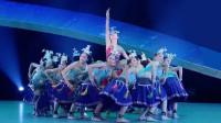 云舞裳丨舞蹈壮族舞群舞《妮娅》南宁市艺术剧院 舞蹈世界版 看壮族姑娘活泼动感的舞姿 感受壮乡浓郁民族风情