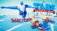 全STEAM最逗B模拟器游戏第十三集!全面战争模拟器!