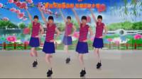 阳光美梅原创广场舞【又见山里红】单人水兵舞-背面演示-编舞:美梅