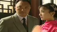 王保长新篇:卢队长夫人是县长千金,听到丑闻竟找王保长问罪