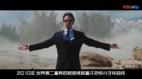 《复仇联盟4》即将上映!带你了解漫威所有故事时间线,再也不用担心看不懂啦!-_高清
