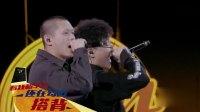 这就是原创:二轮子演唱歌曲《门》嘻哈风十足,王嘉尔听了都乐了