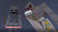 我的世界泰坦生物39:铁傀儡送礼,骷髅泰坦不收,结果被揍