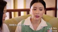 4月26日优酷全网首播 姚芊羽叙写知青女性的酸甜苦辣