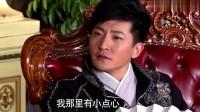 龙门镖局:陆三木坐沙发怕硌到腚,三金的回答,让他忍不住哭了