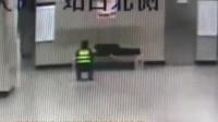 """地铁站来了三位""""醉汉"""",几位保安暖心做法受点赞"""