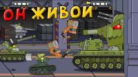 坦克世界动画:kv6的头好大