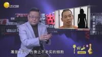 """故事大王:已婚男子恋上洗脚妹,相约河边""""殉情""""酿成悲剧"""