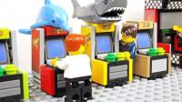 定格动画-乐高城市故事之鲨鱼版飞机大战游戏