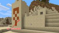 我的世界第三季1:单人原版生存再度开启,新手误入1.14沙漠神殿