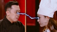 跨界喜剧王:张檬李菁厨艺厨艺巅峰对决,观众