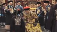 宰相刘罗锅:刘墉等的是机会,时机一到马上出击,皇上就喜欢这样