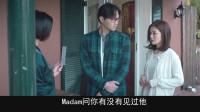 阴阳路:租客的残肢被警察发现,张智霖一脸淡定好冷静!