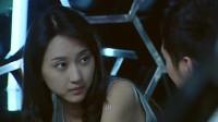 温柔的背叛:柳冰为了达到目的,再度请同学帮忙邀请王奇来吃饭