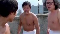 经典香港喜剧电影,吴耀汉又出来搞笑了,这次可是很勇猛啊