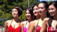 中国性感美女模特集体登场精彩合集【15】