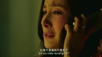 杨幂、郭采洁、郭碧婷、谢依霖等主演的青春时尚都市电影《小时代4:灵魂尽头》精彩片段(45)
