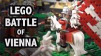 乐高版1683年维也纳之战场景(特辑)