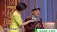 一生演配角演员登场,演员起立,老先生幽默话语刘涛、陈坤笑了!