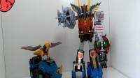 模玩分享灵动百兽战队DX犀牛王与金鹰王-萝卜吐槽番外
