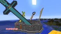 我的世界拔刀剑46:001修了一把大宝剑,我怎么看着像变形菠萝