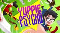 【电玩先生】《Yuppie Psycho 雅皮士精神》EP01:社畜猎魔人养成记