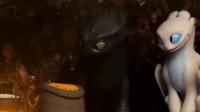 《驯龙高手3 番外篇》:光煞想吃爆米花,没牙仔想出一招,好感度+100
