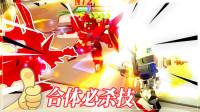 ☞【极粟君】SD敢达:疯狂鬼畜的剑装强袭高达