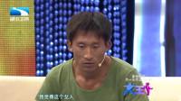大王小王:养12年的儿子,竟是妻子与姐夫生的,王芳罕见失控怒骂