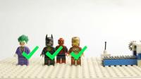 定格动画-乐高城市故事之蜘蛛侠拼装超级英雄蝙蝠侠和钢铁侠积木